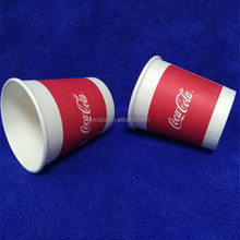 7oz 8oz paper cup design vending paper cup bamboo coffee cup