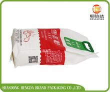 Cheap price wheat flour packaging plastic bags made in China