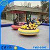 New business in USA!! Arcade Fiberglass battery operated remote control dodgems car in fwulong company
