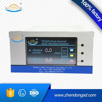 YD430 Shell vibration monitoring system