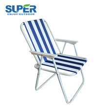 Wholesale Outdoor Cheap Spring Aluminium Folding Beach Chair