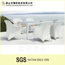 2016 garden furniture sunproof waterproof cushion aluminum frame rattan body glass dining table 6 chairs set