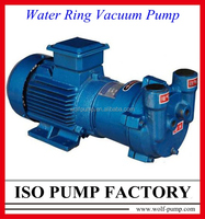 2BV type water ring vacuum pump for injection machine
