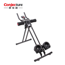 China manufacturer total body abdominal total crunch exercise machine