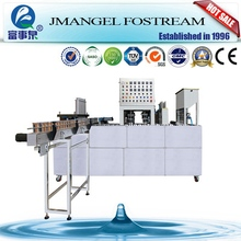 New Generation Automatic Linear Cup Sealing Machine