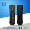 Chinese custom Android smart TV box and satellite TV receiver remote control