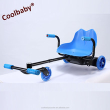 Coolbaby Hottest New design mobility Karting drift trike 3 wheel electric scooter