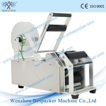 High efficiency semi automatic water round bottle labeling machine
