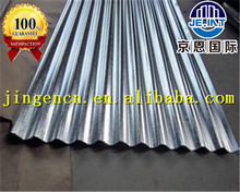 construction material roll material companies in alibaba china