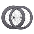 Top quality DT350 hub oem china 700c full carbon fiber super light bike wheel