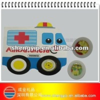Children Car Sound Book