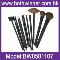 N148 12 PCS professional mini make up brush set