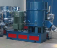 CE certified 100kg plastic agglomerator
