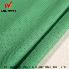 Hot Sale Good Quality Net Mesh Fabric For Sports Shoes