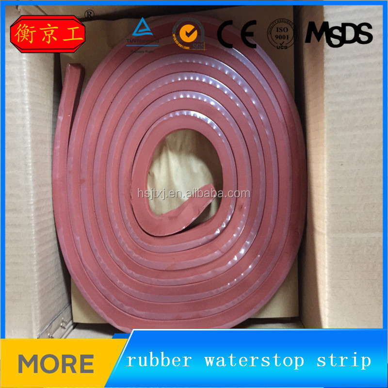 2016 hot sale joint rubber water sealing strips for concrete joints / bentonite rope waterstop