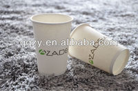 110mm height 10oz biodegradable single wall paper cup