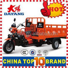 2015 OEM customise Hydraulic tipper 250cc 3 wheel with canopy tricycle with Gasoline Engine