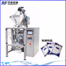 Automatic vertical form fill seal (vffs) machine for packaging vegetable salad mix