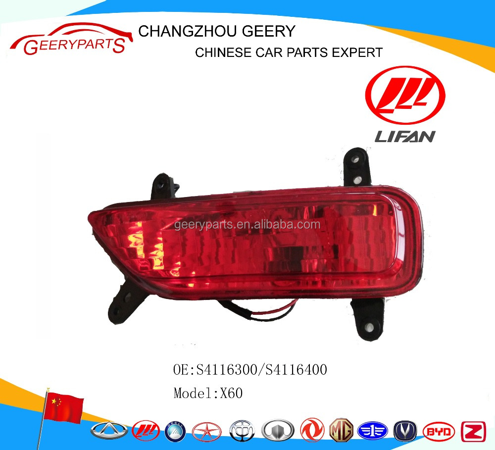 rear fog lamp auto parts lifan x60