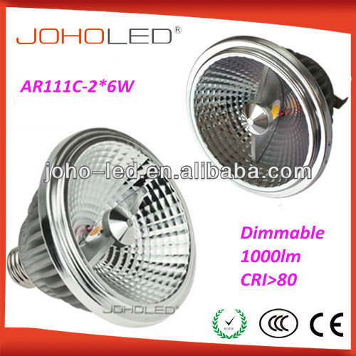 COB 12W G53 dimmable 10 degree high power led <strong>spotlight</strong> ar111/led <strong>spotlight</strong> ar111