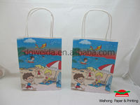 craft paper bag for kids in school use