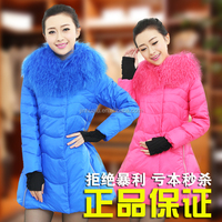 2015 Luxury Tibet Sheep Fur Collar