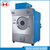 Laundry equipment industrial tumble dryer prices