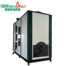 Horizontal Oil And Gas Fired Hot Water Boiler with Germany burner