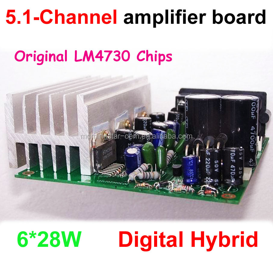 Cheap & Good Quality HiFi 5.1 Channel car audio amplifier LM4730