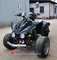 national motor atv/street legal atv/raptor 250cc atv