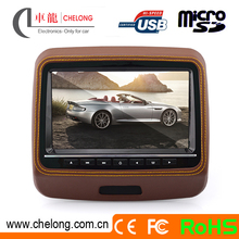 headrest dvd with Game 16:9 LCD monitor hindi movies mp3 songs 9 inch car headrest monitor dvd player