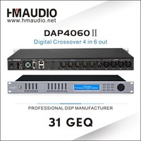 DAP4060II Audio Processor Digital Speaker Processor Wholesale