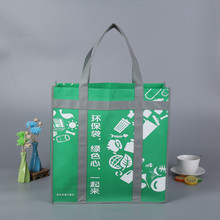 Long Handled Style 80gsm durable shopping recycled non woven fabric bag