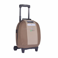 Mobile Oxygen Concentrator Traveling Oxygen Home