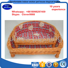 comfortable indoor rattan pet house dog/cat basket,Professional manufacture cheap rattan dog house dog cage pet house