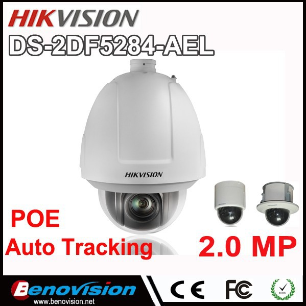 Hikvision POE 1080P Speed Dome Camera AUTO Motion Tracking PTZ Camera