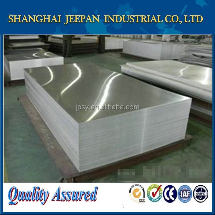 aluminum 7075 sheet price per kg