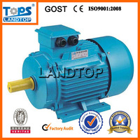 TOPS electric motor for couch
