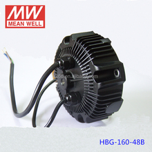 Meanwell 160W 48V led round dimmable driver HBG-160-48B