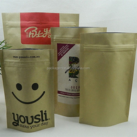 natural kraft paper bag for ceramic adhesive tiles