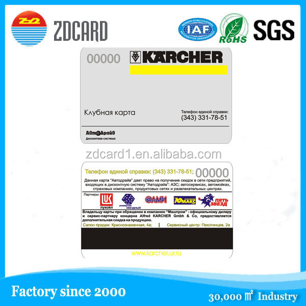 hotstamps pvc card/eco-friendly pvc card/pvc colored card