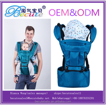 OEM and ODM hot selling hip seat baby carrier