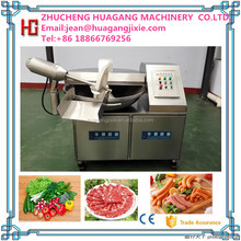 The high speed variable frequency conversion mixer stainless steel 125 chopper with variable frequency chopper