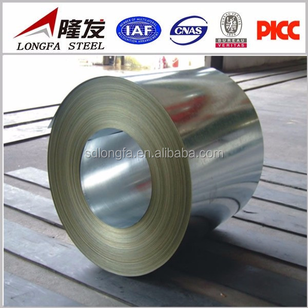 hot dipped galvanized steel sheet/coil made in China