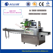 High quality Pillow wrapping machines Low price second hand packaging machine