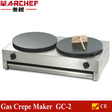 Double Commercial Gas Crepe griddle pancake maker