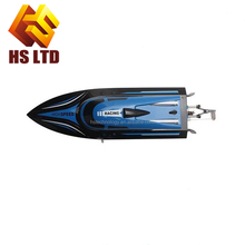 HSTD RC 2.4G Ship boat rc boat propeller toy