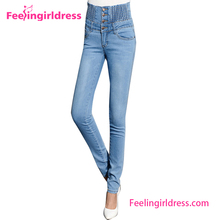 Latest design new model pent custom jeans wholesale for lady