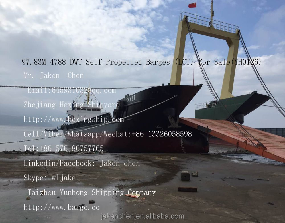 97.83M 4788 DWT Self Propelled Barges (LCT) for Sale(YH0126)