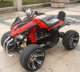 adult 1500W electric atv racing sport quad bike